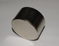 Неодимовый магнит 50х30